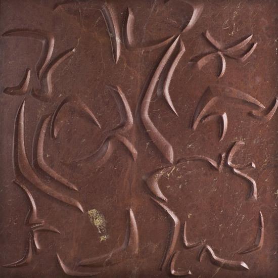Curve Rosso Ducale 60x60 cm di Lithea | Piastrelle pietra naturale