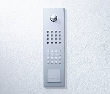 Siedle Steel code lock by Siedle | Intercoms (exterior)