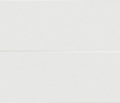 Siroco Blanco von Porcelanosa | Fassadenbekleidungen