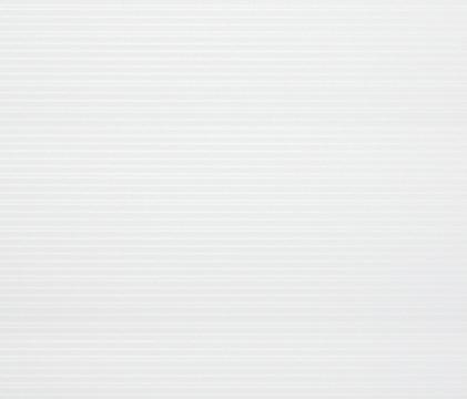 Lux by Porcelanosa | Ceramic panels