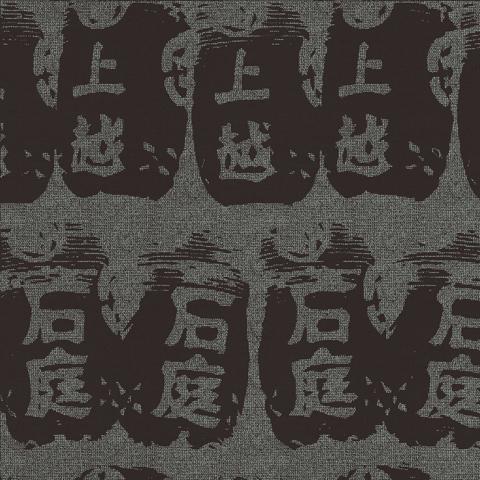 Toile Peinte | My Wish VP 473 07 di Elitis | Carta da parati / carta da parati