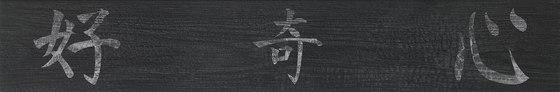Kasai Night Kanji by Refin | Ceramic tiles