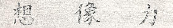 Kasai Paper Kanji de Refin | Baldosas de cerámica