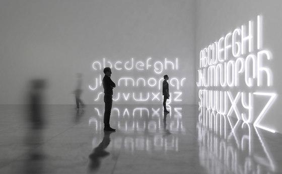 Alphabet of light de Artemide Architectural | Appliques murales
