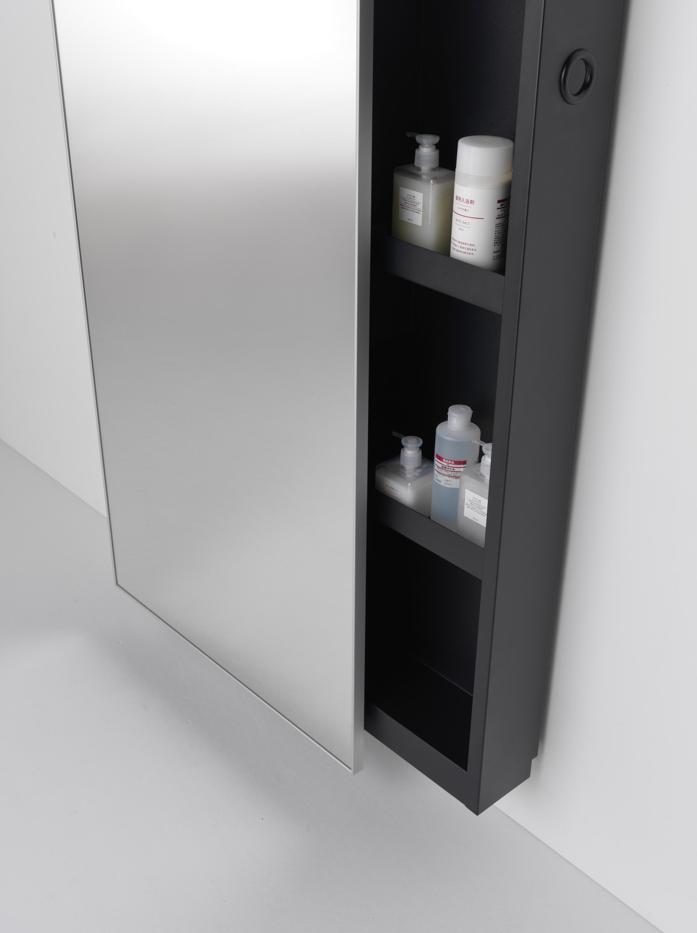 Beau Ute Minimal Backstage Mirror Cabinets From Casamania Horm