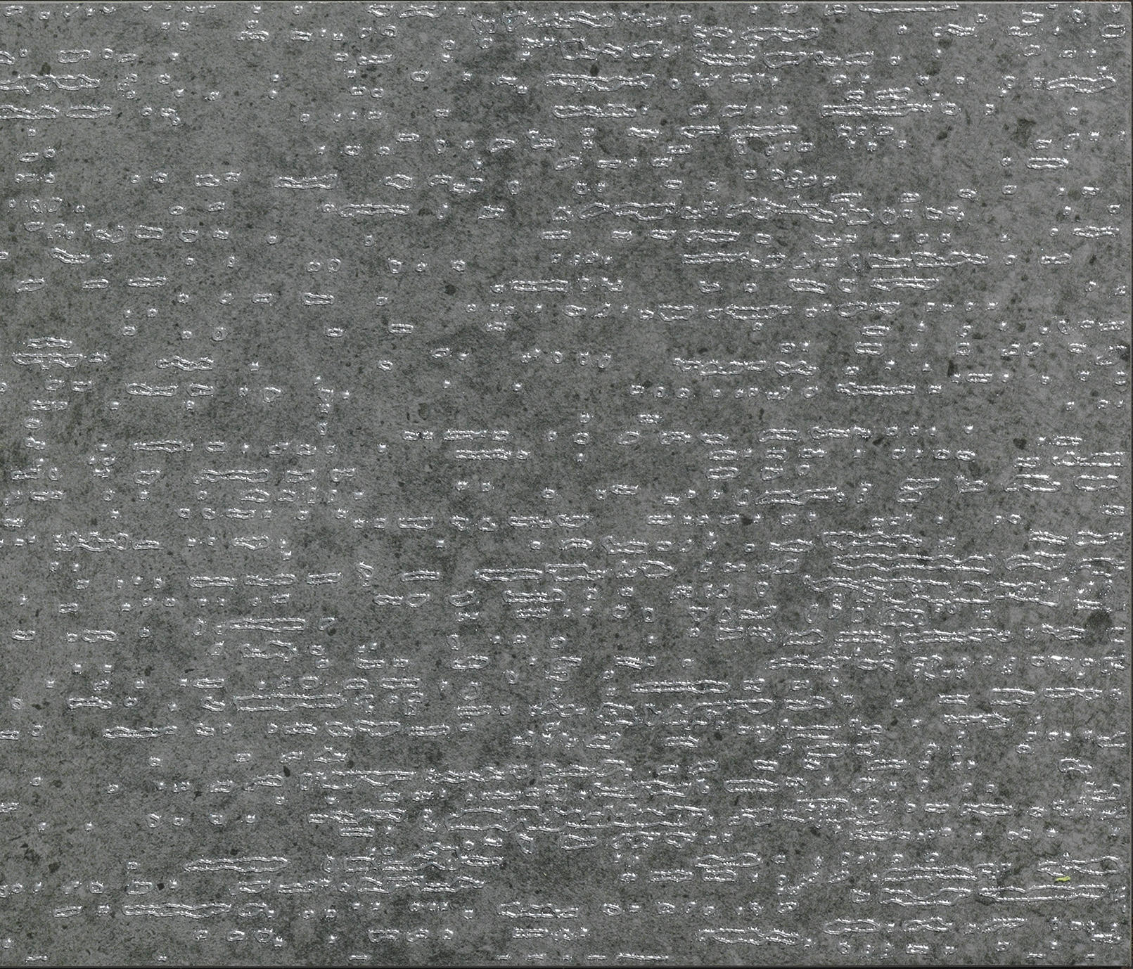 Beton graphite carrelage pour sol de steuler design for Beton pour carrelage
