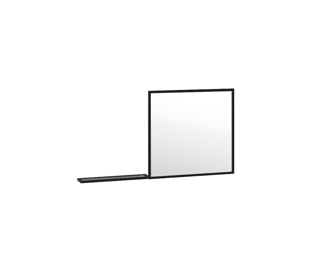 Capellini Design Consulting.Waku Mirrors From Cappellini Architonic