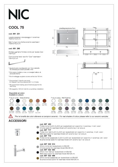 Cool | Catalogue