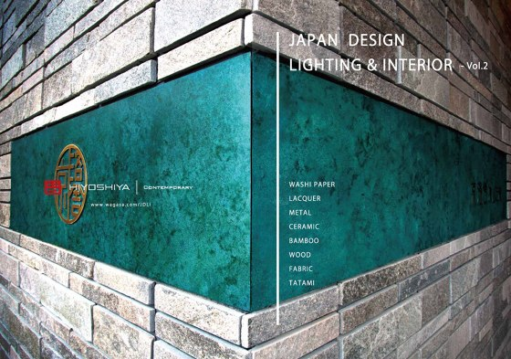 Japan Design | Lighting & Interior