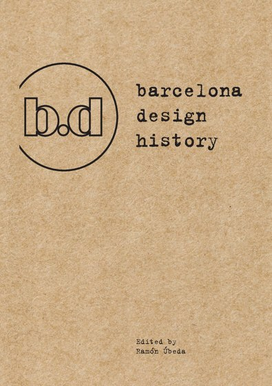 BD Design History 2017
