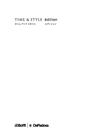 Time & Style  Edition (jpn)