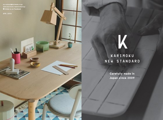 Karimoku New Standard Collection 2016 Leaflet