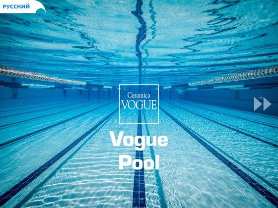 Vogue Pool RU