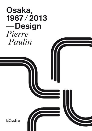 Osaka   Design Pierre Paulin