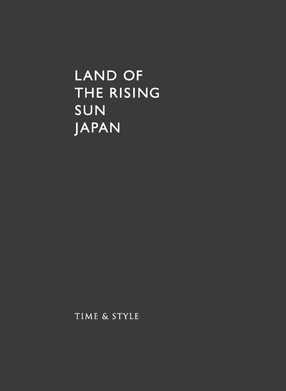Land of the rising sun Japan