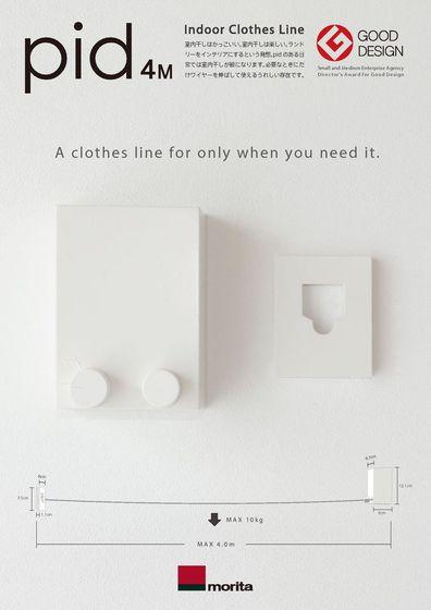 Pid Usability | Installation