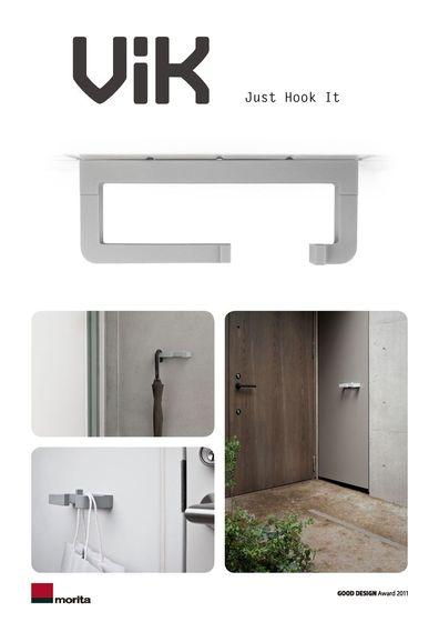 ViK Usability | Installation