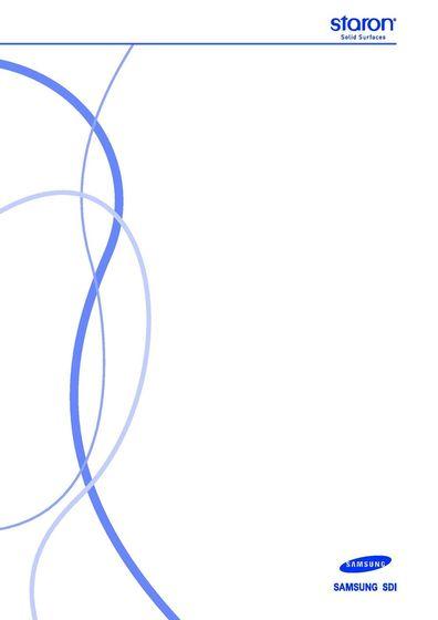 STARON Samsung Imagebroschüre