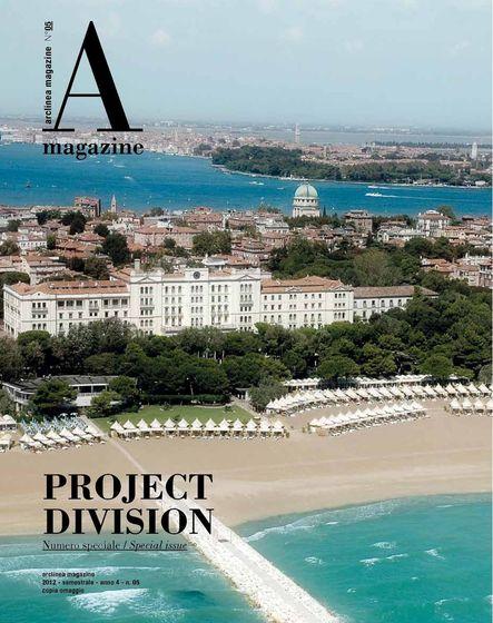 Arclinea A Magazinen 05