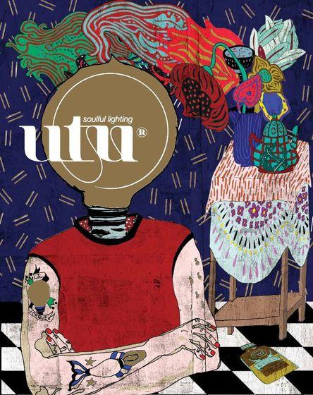 Mambo Unlimited Ideas Utu Catalogue