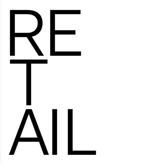 Lumina Retail Catalogue 2017