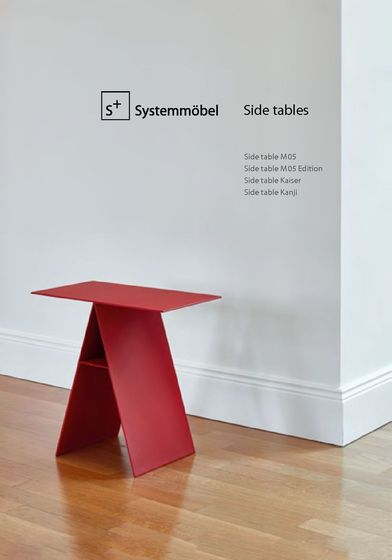 Side Tables 2016