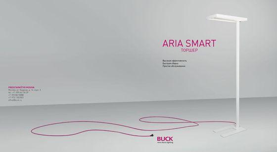 Buck Aria Smart RU