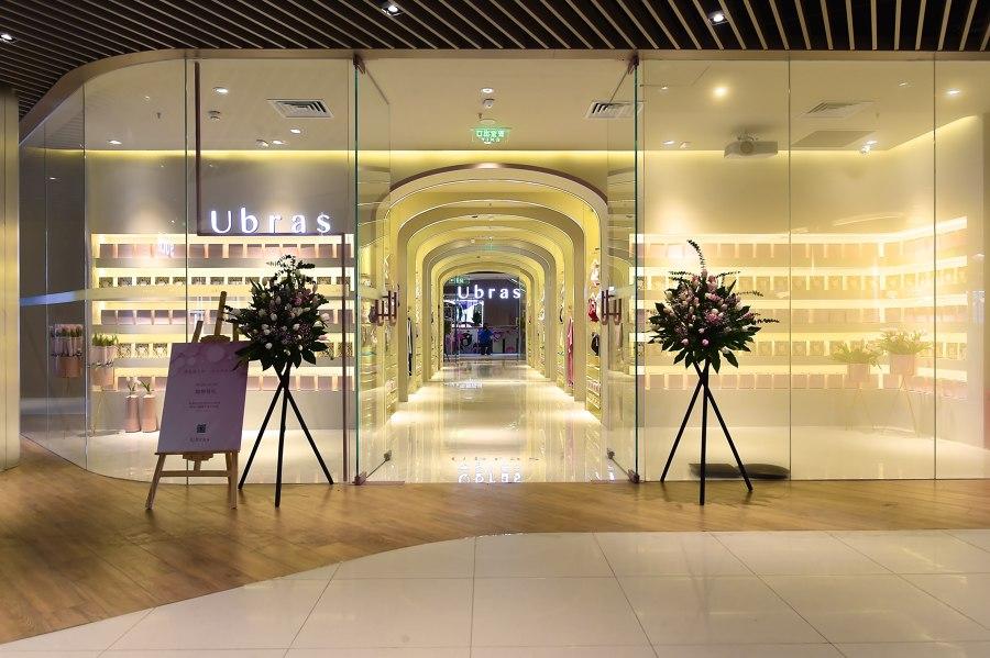 Ubras By Ito Masaru Design Project Sei Shop Interiors