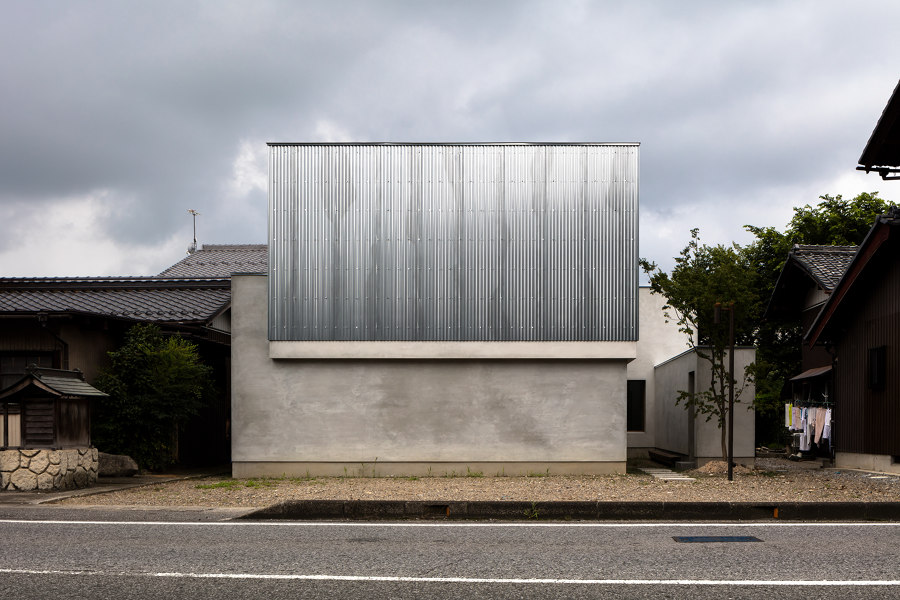 House for a Photographer by FORM / Kouichi Kimura Architects | Detached houses