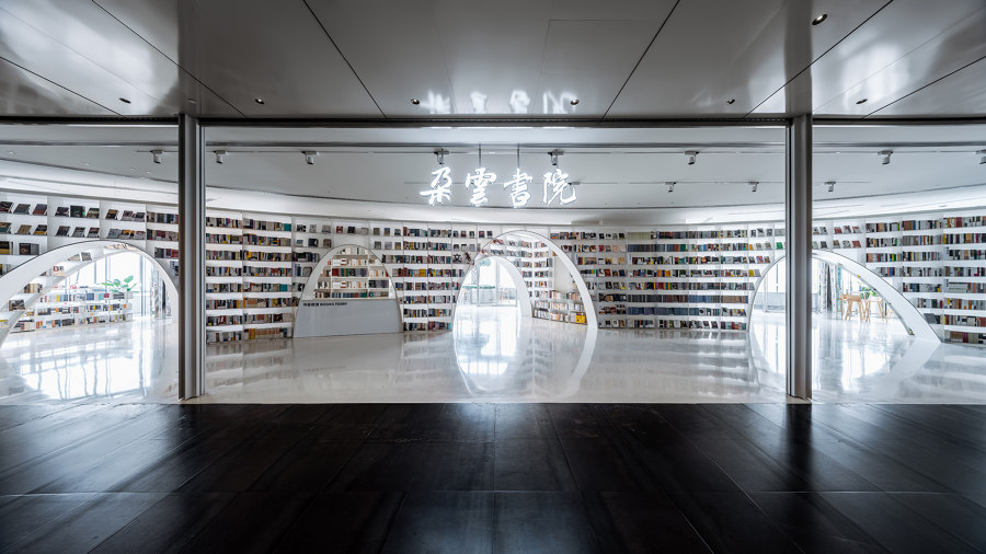 Books over the clouds by Wutopia Lab   Shop interiors