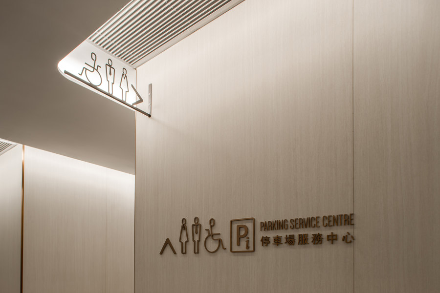 H Zentre by CL3 | Spa facilities