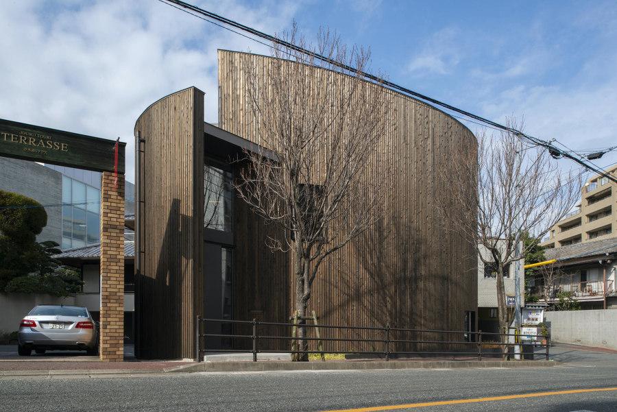 MARUHON FUKUOKA Office & Showroom von KATORI archi+design associates | Bürogebäude