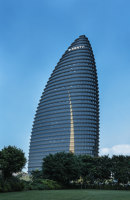 National Trade Center | Office buildings | Aedas