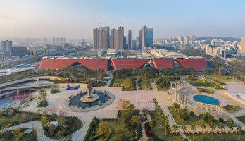Longgang Cultural Centre | Museums | Mecanoo