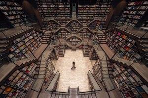 Chongqing Zhongshuge Bookstore | Negozi - Interni | X+Living