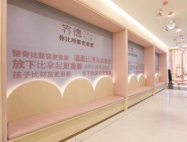 Ronde TCM Clinic | Spa facilities | Fan Art & Design