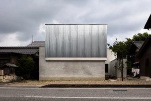 House for a Photographer | Detached houses | FORM / Kouichi Kimura Architects