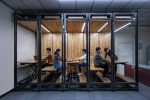 9.639 — An Inserted Variable Office | Office buildings | LUO studio