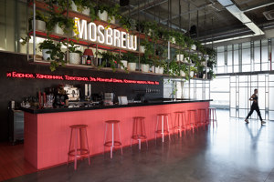 Mosbrew | Industrial buildings | Architectural bureau FORM