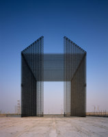 Expo 2020 Entry Portals | Installations | Asif Khan