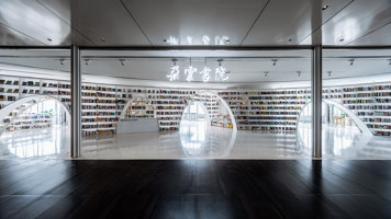 Books over the clouds | Shop interiors | Wutopia Lab