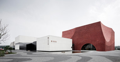 Shuyang Art Gallery | Museums | UAD | Architectural Design & Research Institute of Zhejiang University