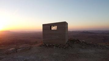 Landroom | Monuments/sculptures/viewing platforms | Gitai Architects