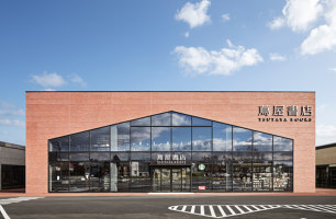 Ebetsu Tsutaya Books | Shops | Hikokonishi Architecture Inc.
