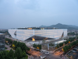Tencent Beijing Headquarters | Office buildings | OMA