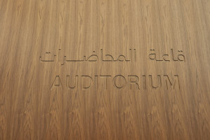Qatar National Library   Manufacturer references   Lualdi