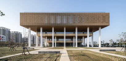 Tainan Public Library | Office buildings | Mecanoo