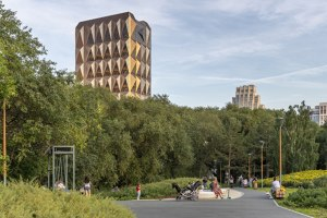 RCC Headquarters | Office buildings | Foster + Partners