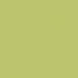 Carambola | Wood panels | Pfleiderer