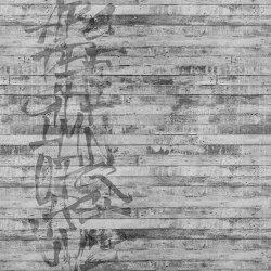 Alphabet Wall | Revestimientos de paredes / papeles pintados | WallPepper